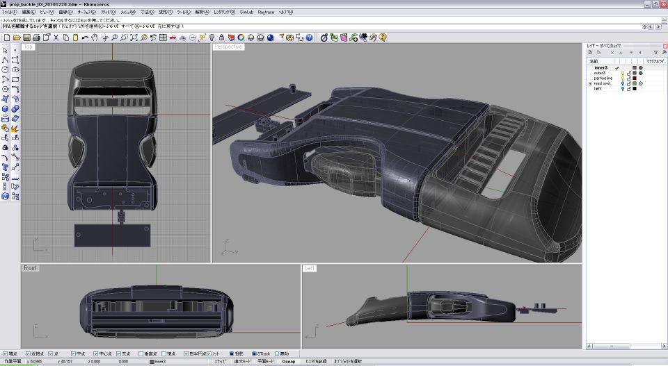 3次元設計製造のイメージ